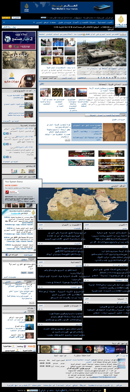 Al Jazeera at Monday May 6, 2013, 4:13 p.m. UTC