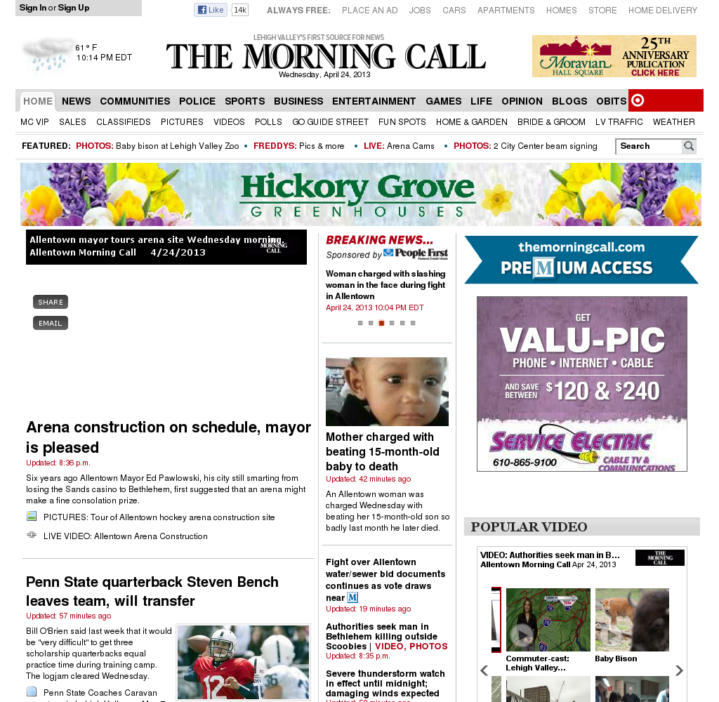 The (Allentown) Morning Call